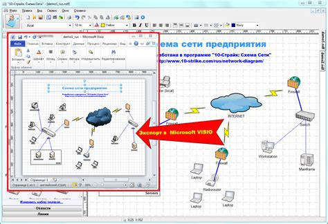 visio diagram visio work diagram ex les application visio free engine