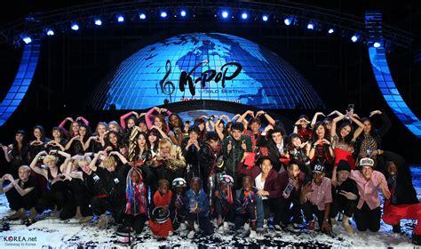 monsta x wikipedia indonesia файл korea kpop world festival 61 jpg уикипедия