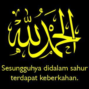gambar kata kartu ucapan sahur ramadhan  gambar kata