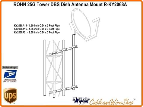 tv antenna tower sections rohn ky2068a16 25g side arm assembly mount 1 66 inch od mast