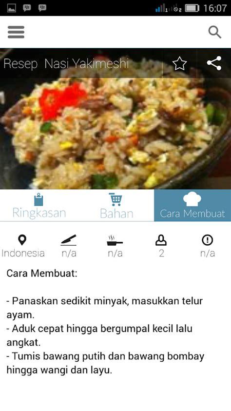 Buku Resep Masakan Step By Step Sup Daging Babi resep masakan indonesia buku android apps on play