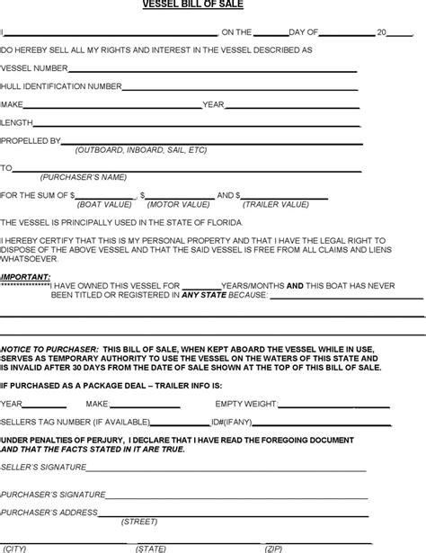 boat bill of sale form boat bill of sale form free premium templates