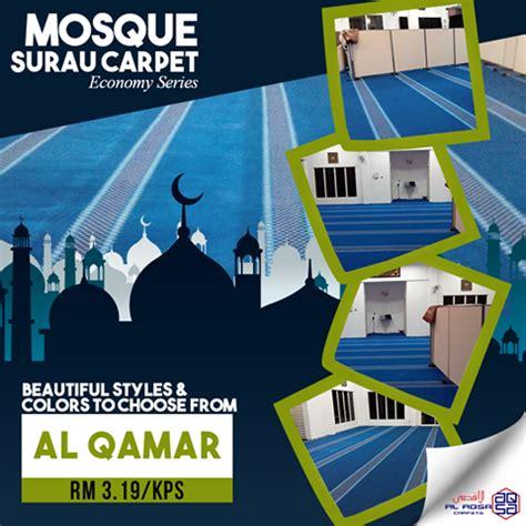 Karpet Masjid kedai karpet murah cheap office carpet shop malaysia pembekal karpet surau dan masjid siap