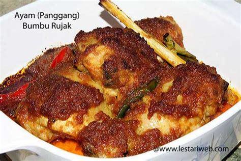 Sambel Pecel Oven kumpulan resep asli indonesia ayam panggang bumbu rujak