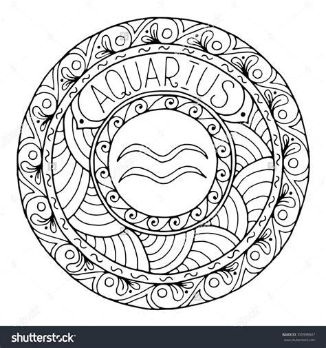 zodiac mandala coloring pages zodiac sign of aquarius shutterstock 350998847 artzy