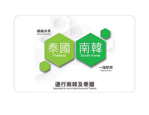 Standard Chartered Credit Card Settlement Letter Sim Only Customer Smartphone Offer