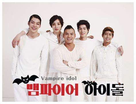 film drama korea vire idol vire idol korean drama 2011 뱀파이어 아이돌 hancinema