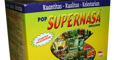 Paket Pupuk Pertanian Untuk Meningkatkan Hasil Panen pupuk untuk pemacu pertumbuhan tanaman nasa jual