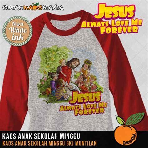 Baju Kaos Anak Macan Keren design kaos unik dan lucu kaos