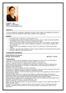 resume upload in cognizant resume example language skills