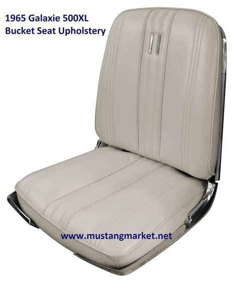 bucket seat upholstery 1965 galaxie 500xl bucket seat upholstery
