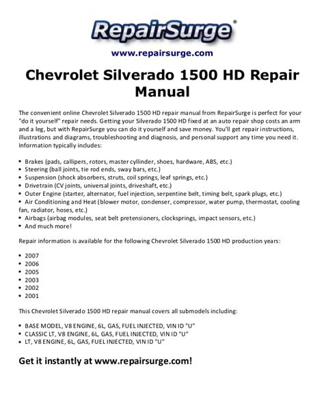 service manual 2007 chevrolet silverado 1500 free service manual download 2008 chevrolet chevrolet silverado 1500 hd repair manual 2001 2007