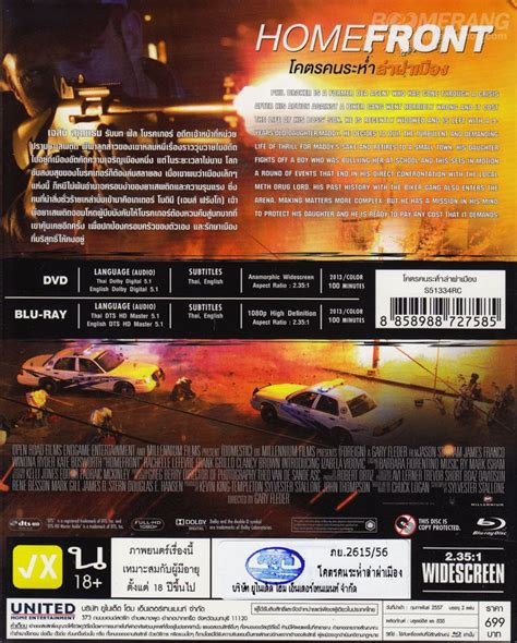 Bd Ps3 Homefront homefront โคตรคนระห ำล าผ าเม อง bd combo set bd 1 disc dvd 1 disc boomerangshop