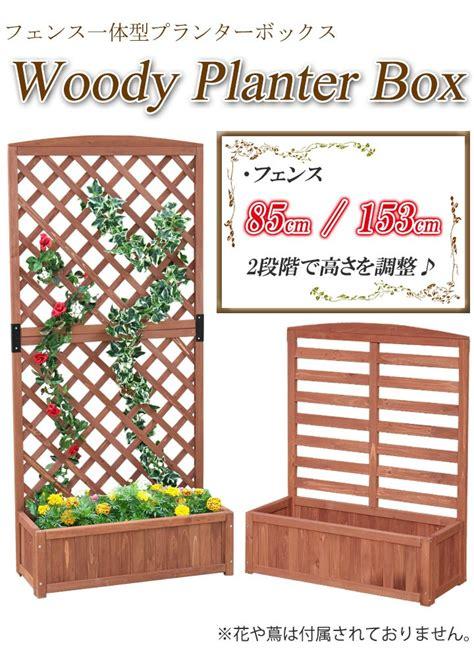 acole rakuten global market not eligible for woody