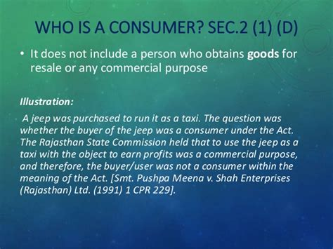 section 12 of consumer protection act consumer protection act cpa