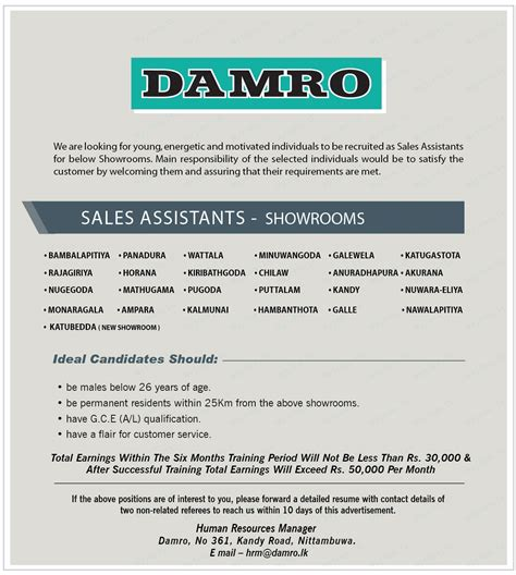 showroom sales assistant jobs vacancies in sri lanka top sales assistant showrooms jobs in sri lanka job