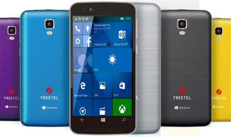 Alarm Mobil Katana quot freetel katana 01 quot smartphone windows 10 mobile dari