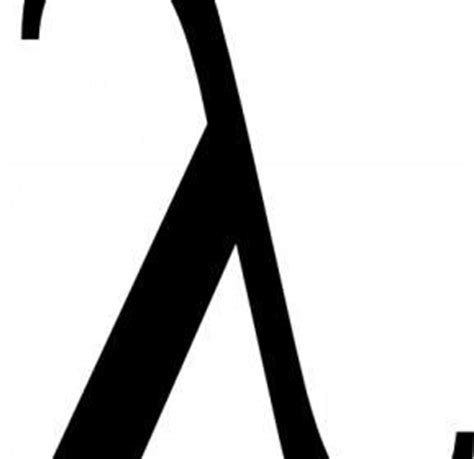 what is lambda in physics clipart de lettre grecque lambda vector clipart vecteur libre t 233 l 233 chargement gratuit