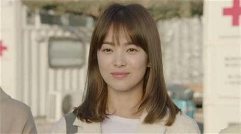model rambut ala song hye kyo  drama korea