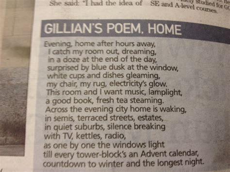 poem house driverlayer search engine