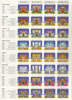 printable animal crossing new leaf guide 1000 images about animal crossing on pinterest animal