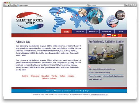 intern websites design for import export companies graphic and web