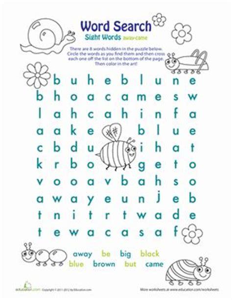 Easy 9 Letter Words