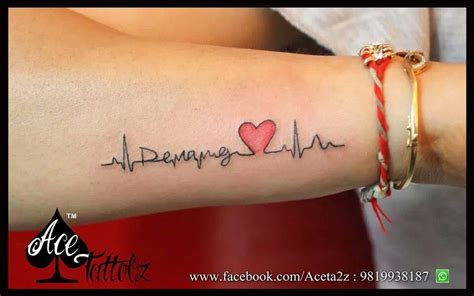 heartbeat tattoo designs with names in it top 10 best name tattoo designs acetattooz