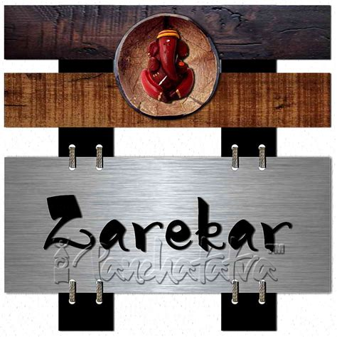 emejing name plate designs for home ideas amazing