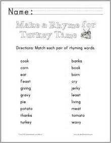 14 best images of matching rhyming pictures worksheets