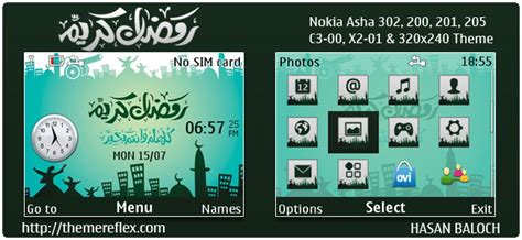 nokia x2 02 themes zedge 2013 nokia x2 02 themes zedge search results calendar 2015