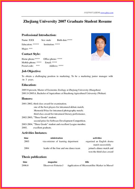 resume templates for a university student 6 cv template university student mail clerked