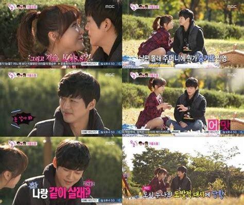 Bai Might Be Married by Jonghwa đ 226 U L 224 Những Cặp đ 244 I ấn Tượng Nhất Trong We Got