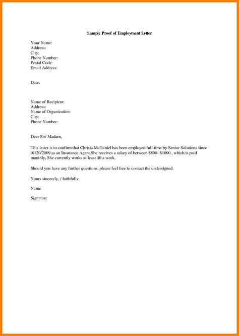Residence Verification Letter