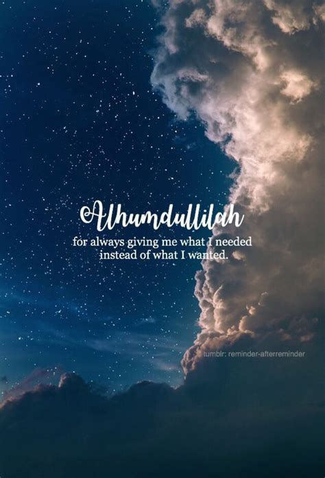alhamdullilah gratefulness faith islam night skies