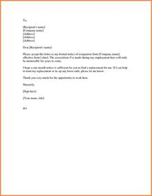 8 example of notice letter to employer notice letter