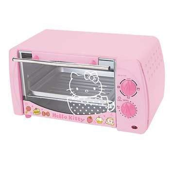 Toaster Hello 200 best ideas about hello kitchen on