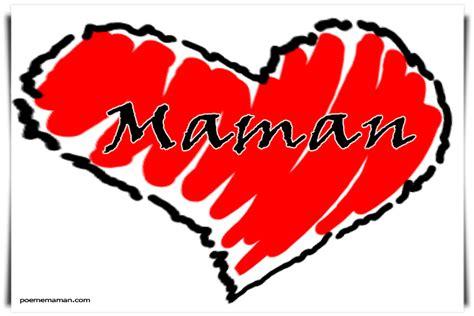1291509445 la maman de leon est texte pour maman je t aime po 232 me pour maman