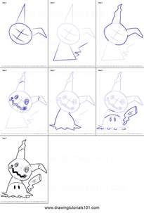 How To Draw For How To Draw Mimikyu From Sun And Moon Printable