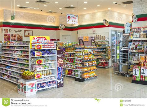 anime id store convenience store editorial photo image of interior