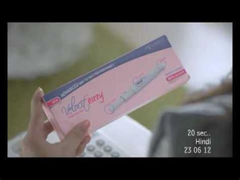 test velocit pregnancy test kit