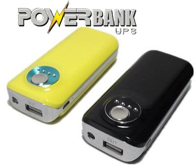 Power Bank Murah Di Semarang jual power bank harga murah di malang malangkomputer