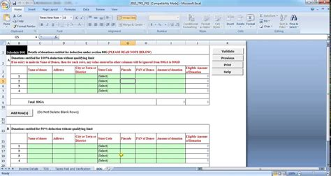 2015 2016 tax rates have been added to the calculator how to file income tax returnitr1 2015 2016 through excel