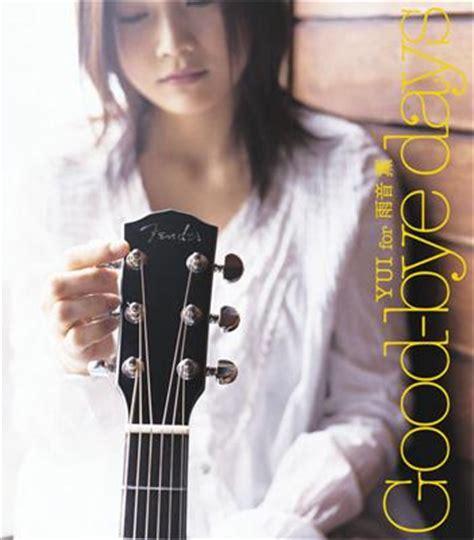 download mp3 full album yui good bye days yui for雨音薫 yui hmv books online srcl 6278