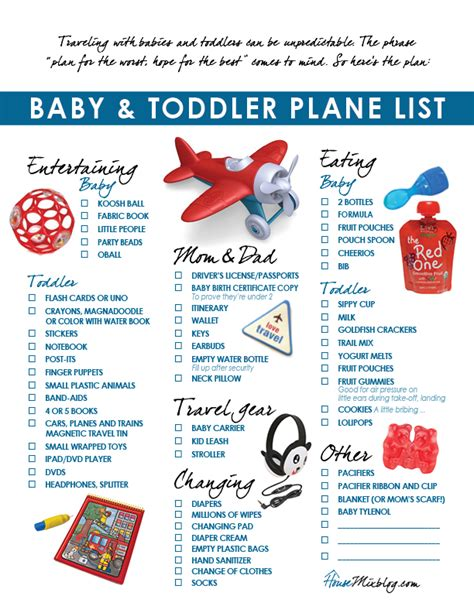 toddler tuesday taking away your child s security pack list house mix