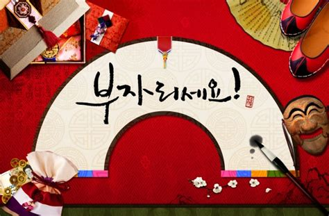 download themes korean korea culture posters psd material download free download