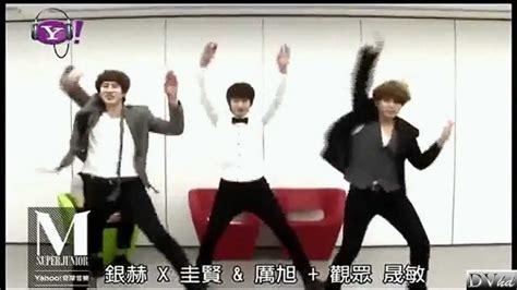 tutorial dance super junior super junior m perfection dance tutorial dvhd