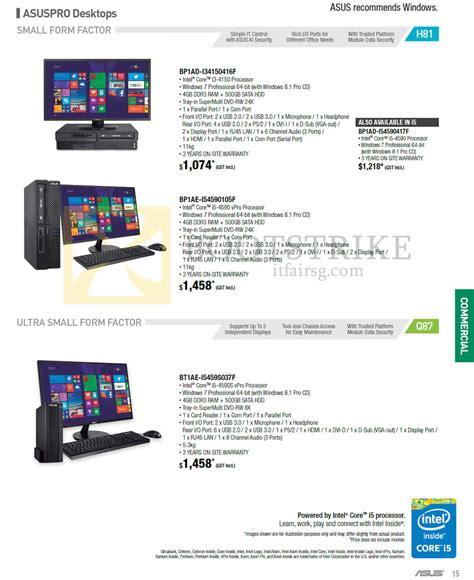 Desktop Pc Asus Pro D810mt 038f asus desktop pcs asuspro bp1ad i34150416f bp1ae