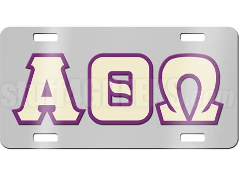 Permission Letter To Keep License Plates 15 best images about alpha theta omega on