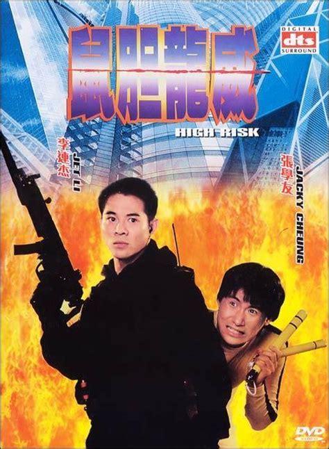 film jet li subtitle indonesia dvd vcd silat drama koleksi pribadi jual vcd dvd